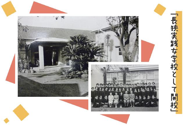 沿革 | 寮・特待生制度も充実、千葉鴨川の鴨川令徳高等学校