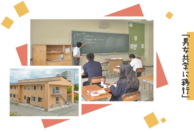 鴨川令徳高等学校:寮・特待生制度も充実。千葉鴨川の海辺にある高校